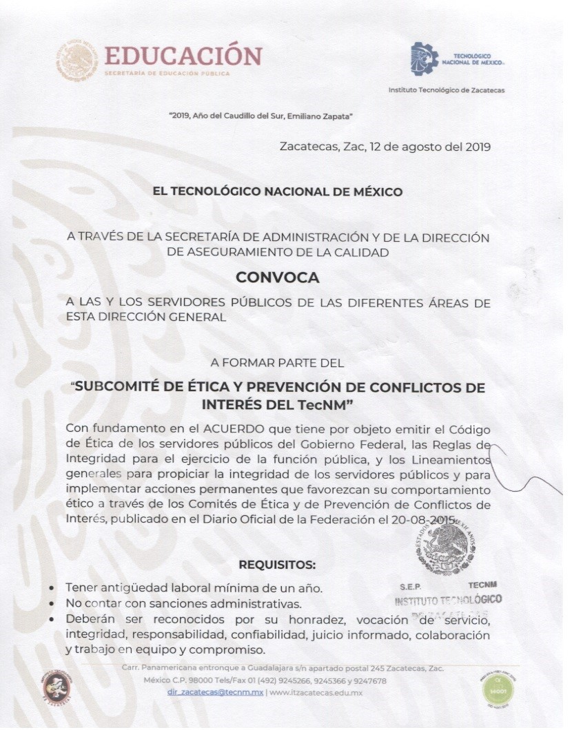 CONVOCATORIA SUBCOMITÉ DE ÉTICA Y PREVENCIÓN DE CONFLICTOS DE INTERÉS DEL TecNM